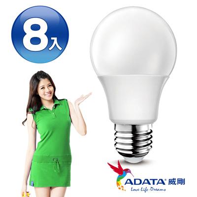 ADATA威剛 新二代高亮度8W大廣角LED燈泡黃光(8入)