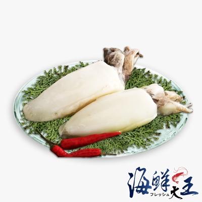 海鮮大王 鮮凍大花枝*3包組( 250g±10%/隻 )(2入/包)
