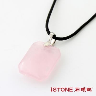 石頭記 芙蓉粉晶項鍊-幸福緣滿-芳心