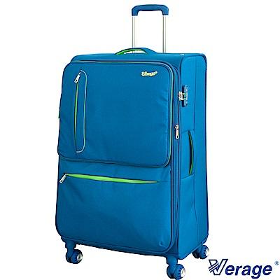 Verage ~維麗杰 28吋獨家專利可拆卸行李箱 (藍)