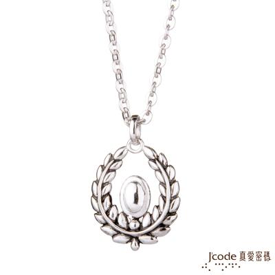 J code真愛密碼銀飾 射手座守護-橄欖葉純銀男墜子 送項鍊