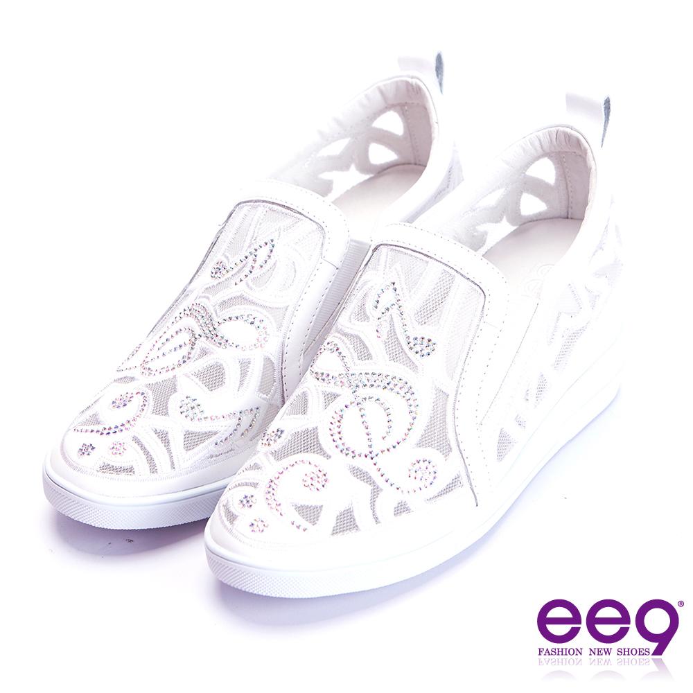 ee9 矚目焦點異材質拼接繽紛撞色內增高休閒鞋 白色