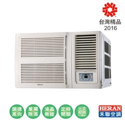 HERAN禾聯 8-10坪 窗型冷氣 頂級旗艦系列空調 (HW-50P5)