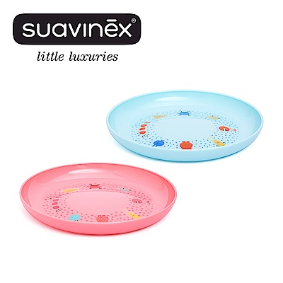 奇哥 suavinex 小怪獸學習盤(2色選擇)