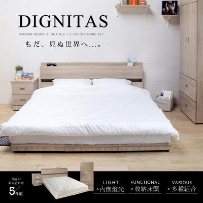 H-D-DIGNITAS狄尼塔斯6尺房間組-5件式-2色可選