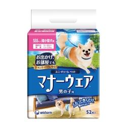 日本Unicharm消臭大師 禮貌帶男用(52片/包)
