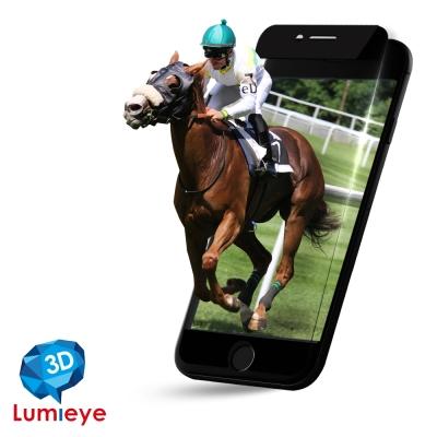 Lumieye iPhone 7 Plus 5.5吋 魔幻3D/VR手機玻璃貼