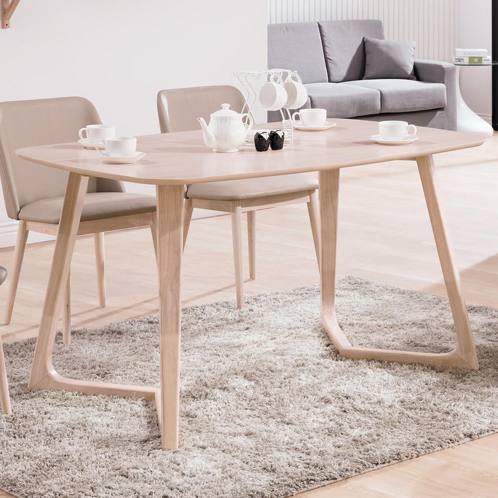 Bernice-那緹4.7尺北歐風餐桌-140x85x76cm