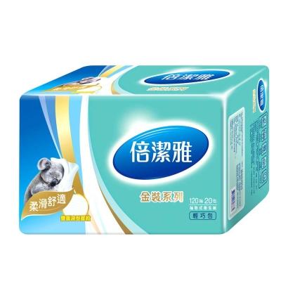 (買就送體驗包)倍潔雅金裝柔滑舒適輕巧抽取式衛生紙120抽X20包/串