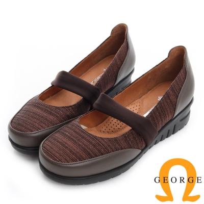 GEORGE 喬治-超輕量真皮厚底楔型休閒鞋--咖啡色