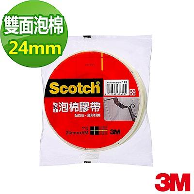3M Scotch® 雙面泡棉膠帶( 113, 24 mm x 5M )