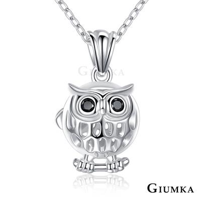 GIUMKA 純銀項鍊 925純銀女鏈 幸福貓頭鷹