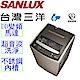 台灣三洋-SANLUX-11公斤變頻超音波洗衣機