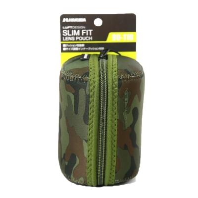 HAKUBA LUFTDESIGN LS9011鏡頭袋(共2色)