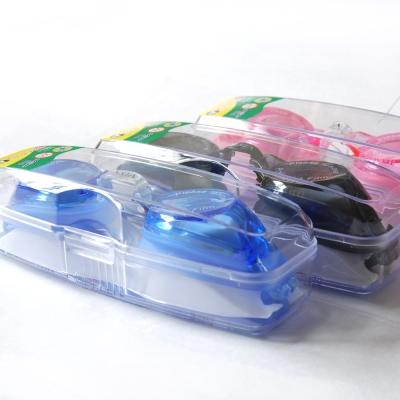 TiNyHouSe兒童泳鏡平面矽膠頭帶(三色可選)