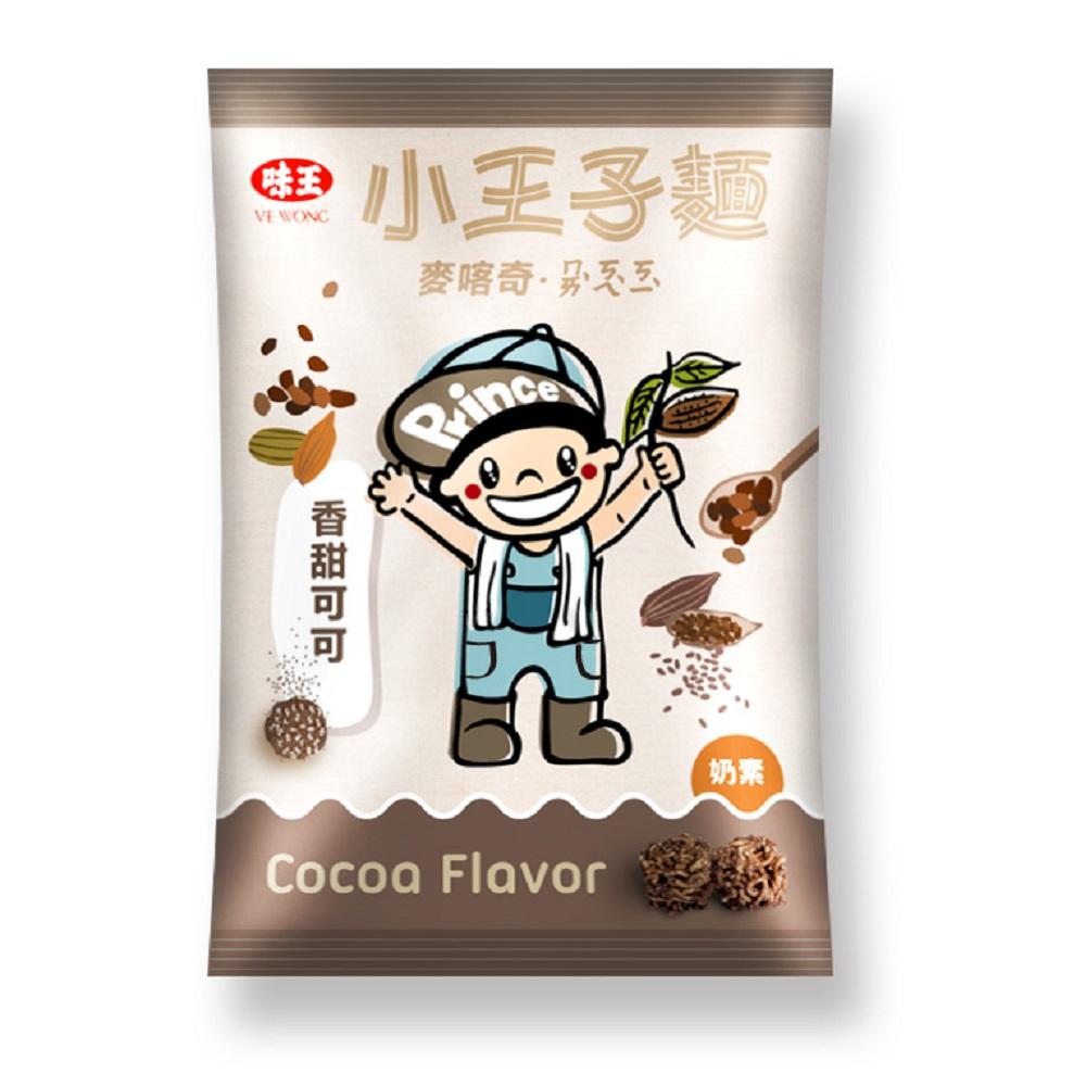 味王 小王子麵麥喀奇-香甜可可(80g)