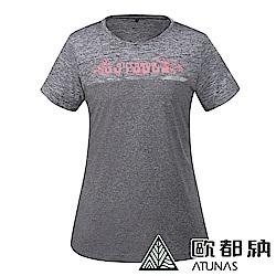 【ATUNAS 歐都納】女款防曬透氣吸濕排汗運動休閒短袖T恤A1-T1808W麻花灰