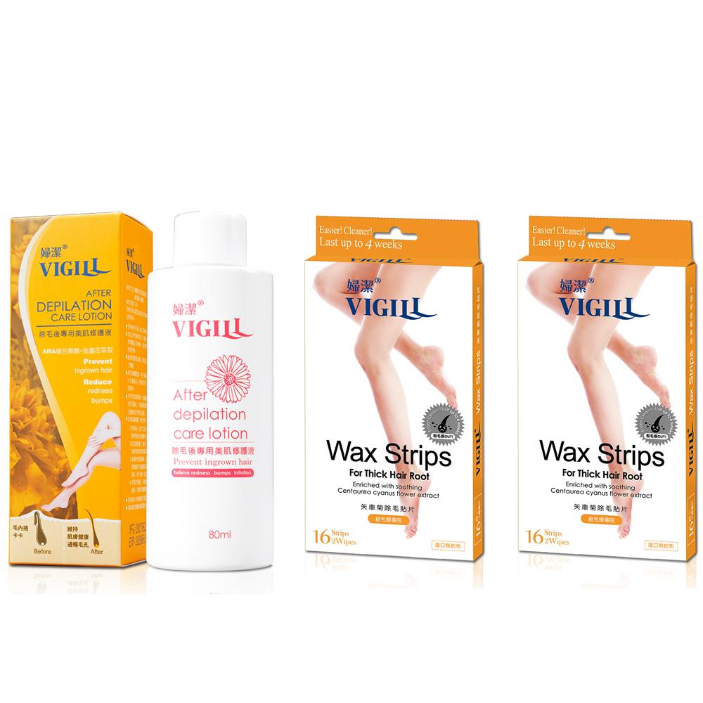 VIGILL 婦潔 矢車菊除毛貼片2盒組+除毛後專用美肌修護液(2盒+修護液80ml/瓶)