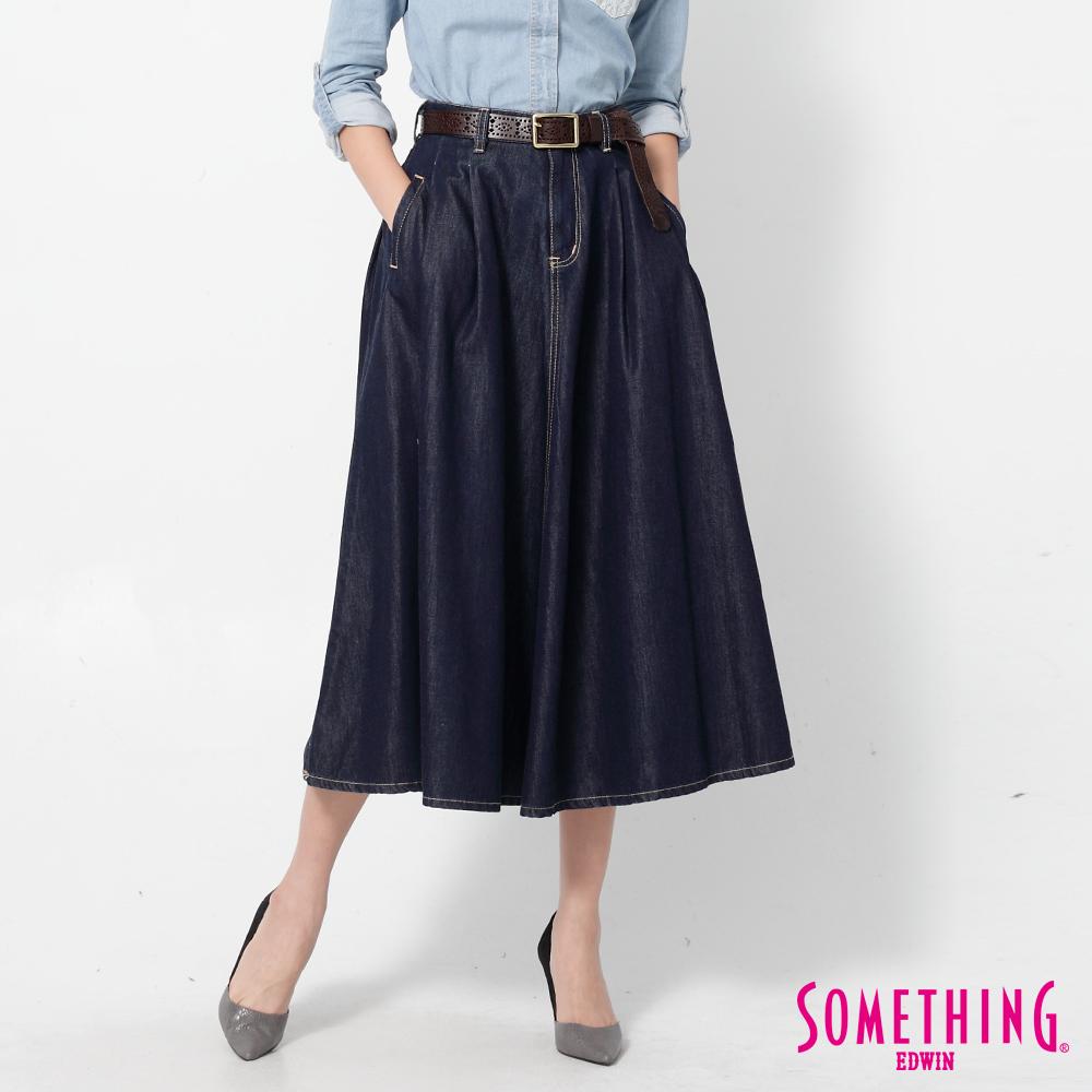 SOMETHING 天絲®都會氣質長版圓裙-女-原藍色