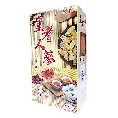 展瑄 皇耆人蔘元氣茶(5gx25包)