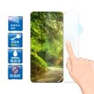 D&A HTC One X10 (5.5吋)電競玻璃奈米5H螢幕保護貼