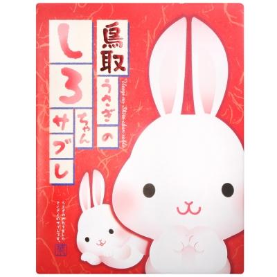 若尾製果 可愛小白兔造型餅乾禮盒(350g)