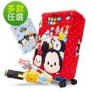 Disney x TSUMTSUM 行李箱套x配件任2件1490