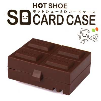 Eye-Up-趣味益智-SD卡盒-巧克力