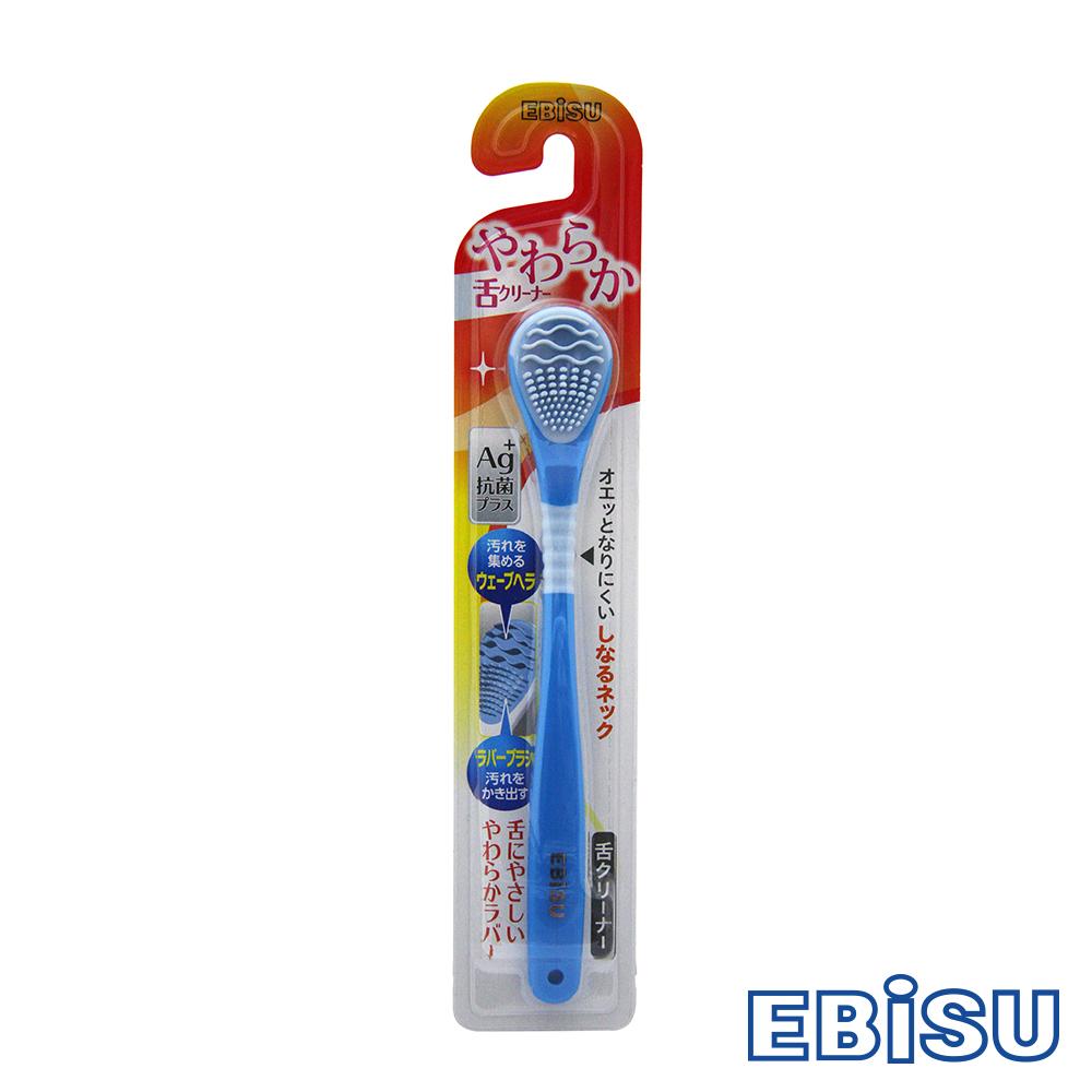 日本EBISU-AG+抗菌軟膠刮舌器-顏色隨機