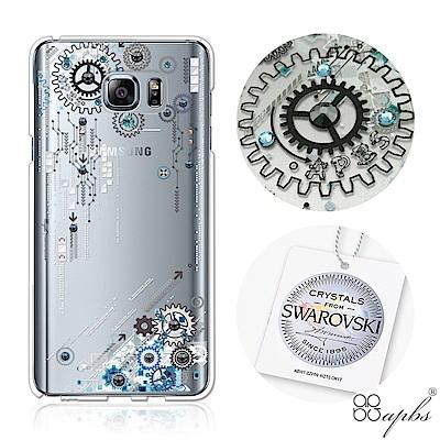 apbs Samsung Note系列 施華洛世奇彩鑽手機殼-源動