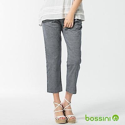 bossini女裝-休閒打摺長褲藍
