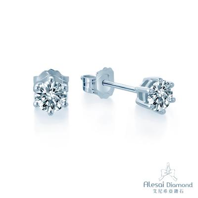 Alesai 艾尼希亞鑽石 30分 F-G成色 六爪鑽石耳環 日本10K