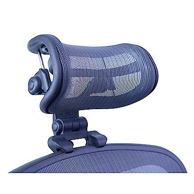 挺拔頭枕 2.0 (Aeron)
