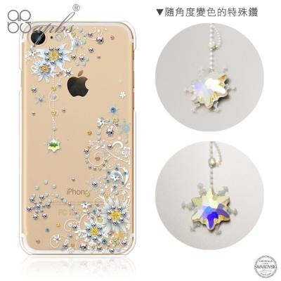 apbs iPhone8/7 4.7吋施華洛世奇彩鑽手機殼-雪絨花