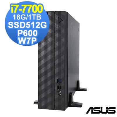 ASUS ESC510 G4 SFF 7代 i7 Win7 Pro 薄型工作站