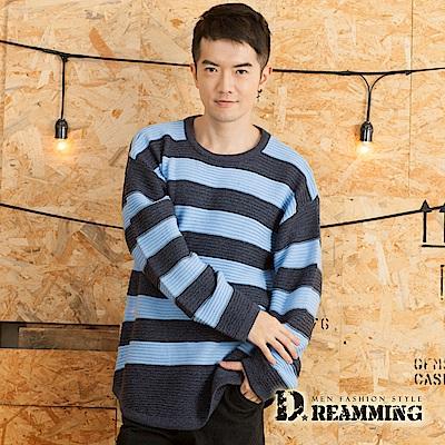 Dreamming 韓系雙色圓弧下擺圓領針織毛衣-共三色