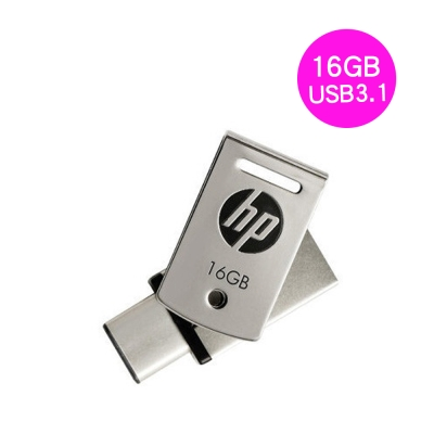 原699)HP X5000M 16GB USB3.1 Type C OTG 雙用隨身碟