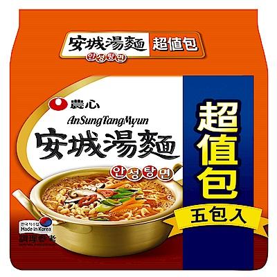 農心 安城湯麵超值包(125gx5入)