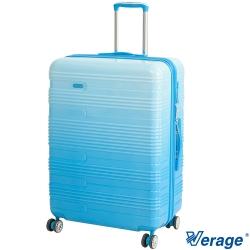 Verage~維麗杰 28吋漸層鋼琴系列旅行箱(藍)