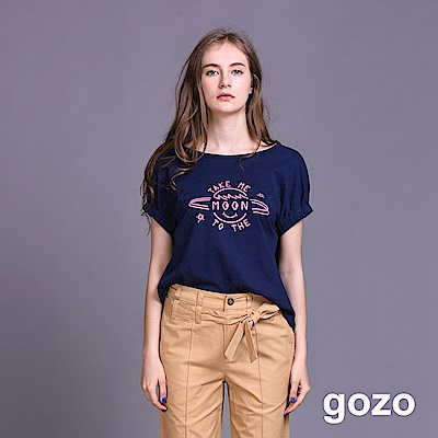 gozo 帶我去月球短袖棉T(三色)