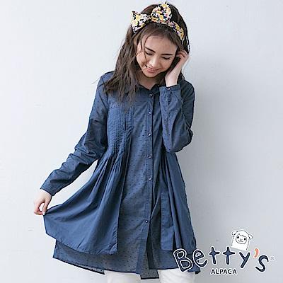 betty's貝蒂思 翻領長版拼接襯衫(深藍)