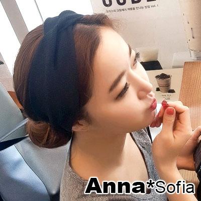 AnnaSofia 橫條紋交叉兩用 超寬彈性髮帶(酷黑系)