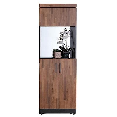 AT HOME-尚恩2X6尺雙色中空鏡面高鞋櫃 (60*32*180cm)