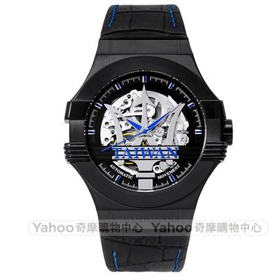MASERATI 瑪莎拉蒂自信風範真皮鏤空機械錶-黑X藍/42mm