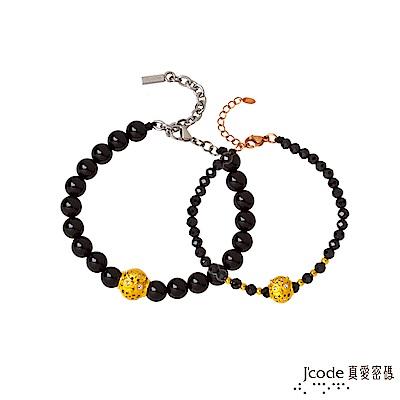 J code真愛密碼金飾 守護愛情黃金/黑瑪瑙/尖晶石成對手鍊