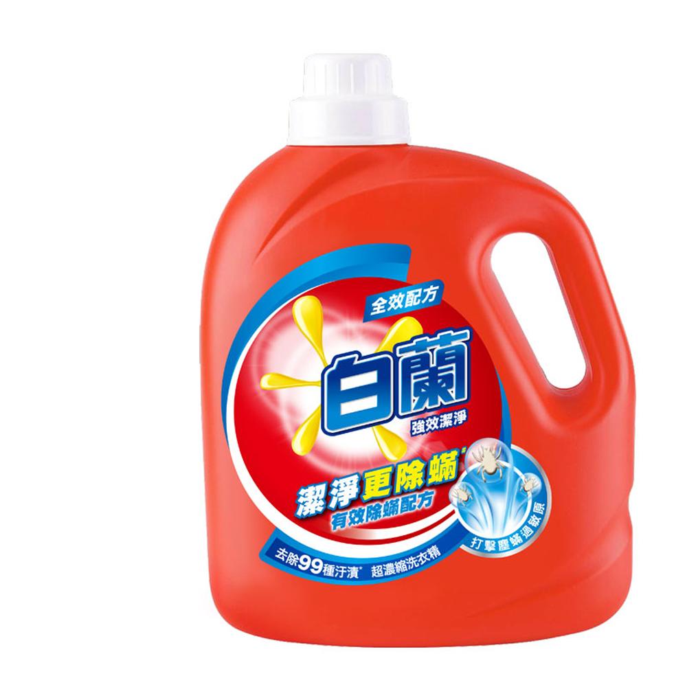白蘭 強效潔淨除蹣超濃縮洗衣精 2.7Kg