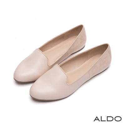 ALDO-摩登都會風原色鞋緣拼接樂福鞋-氣質裸色