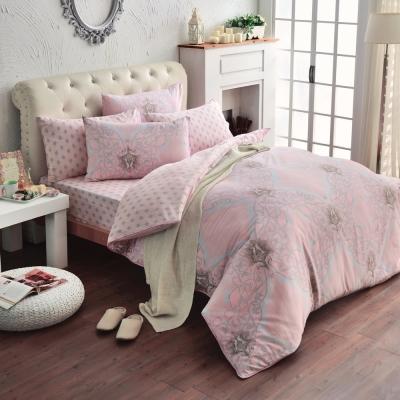 瑪格麗特-純棉-加大四件式兩用被床包組