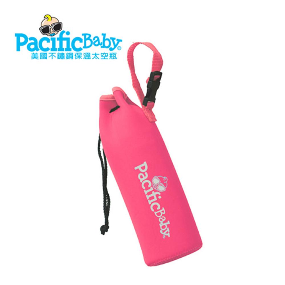 Pacific Baby 美國奶瓶保護套(桃粉紅)