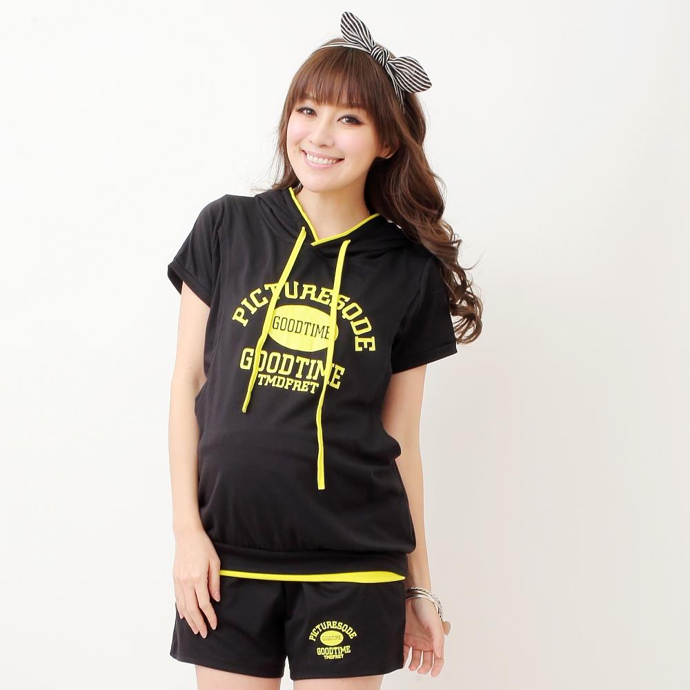 Keep Chic孕婦裝-黑色運動風居家套裝